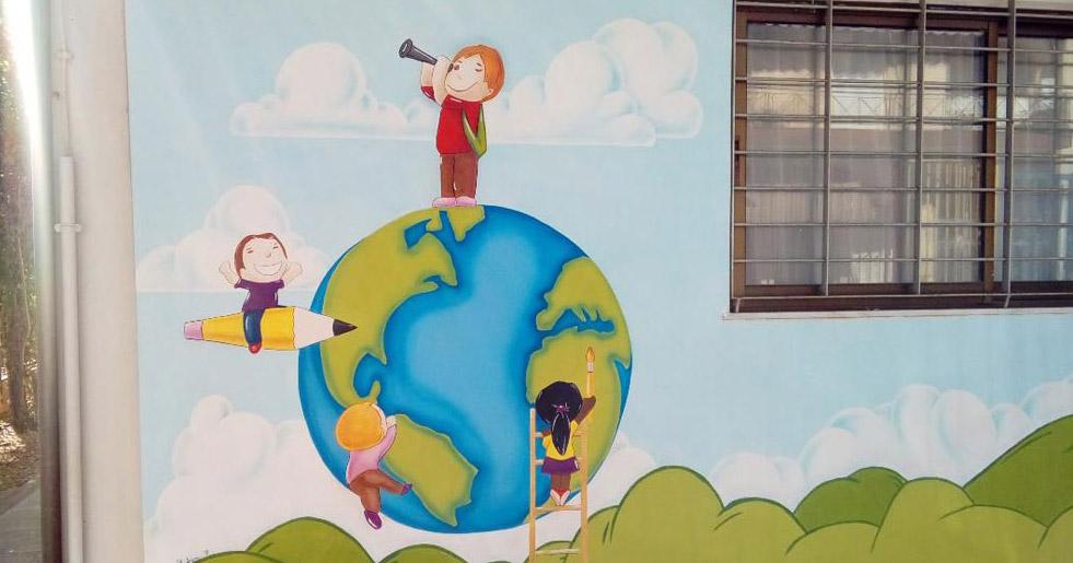 ζωγραφική σε σχολείο